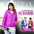New arrival autumn winter factory direct sell ultra-thin lightweight down jacket women hooded white duck down jackets
