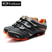 Tiebao Professional Men MTB Mountain Bike Shoes Bicycle Cycling Shoes Self-Locking Nylon-Fibreglass Shoes zapatillas ciclismo