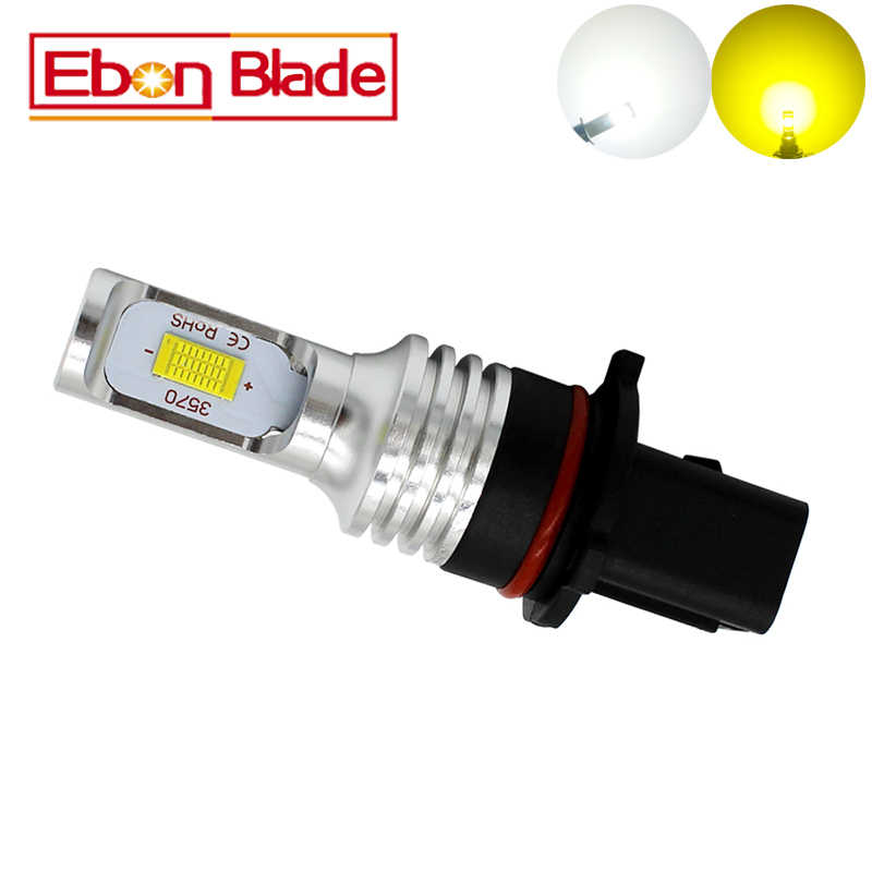 1Pcs P13W Car High Power 72W LED Bulbs Driving Running Lights PSX26W Fog Lamps LED Bulbs White 6000K Golden 3000K
