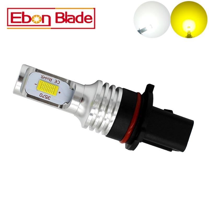 1Pcs P13W Car High Power 72W LED Bulbs Daytime Running Lights PSX26W Fog Lamps LED Bulbs White 6000K Golden 3000K