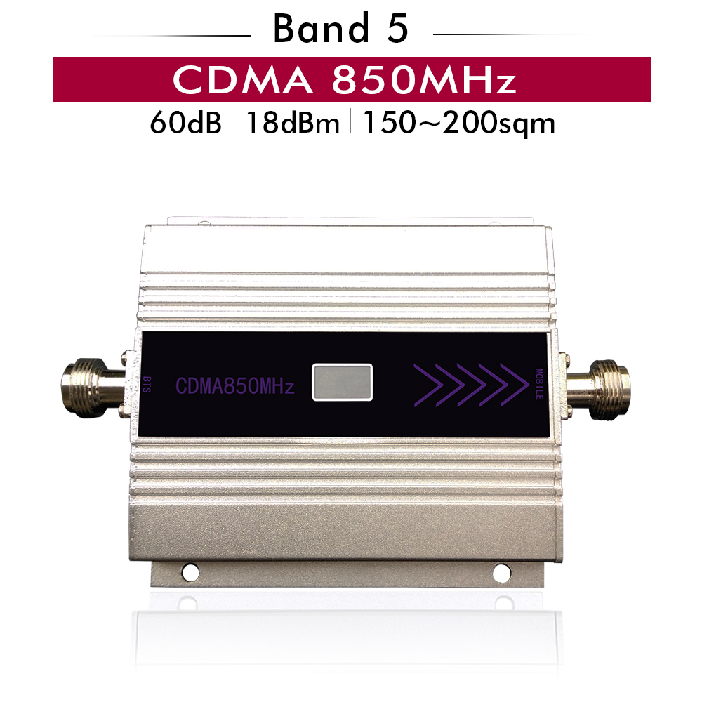 60dB Gain Mini LCD Display CDMA 850 Signal Booster LTE Band 5 UMTS CDMA <font><b>850mhz</b></font> Mobile Signal Repeater Cellular Signal Amplifier image