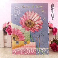 Happy Birthday Elegant Music Light Greeting Card 10 Pieces Different Pattern Set