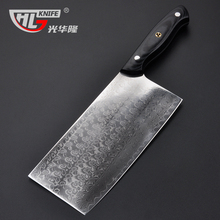 Japanese Kitchen Cleaver Chinese Chef's Knife 7.2inch vintage Chinese cleaver  nakiri for cooking