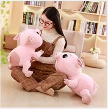 WYZHY  New Year Gift Pig Mascot Down Cotton Meng Plush Toy S Send Friends Children Birthday 60cm