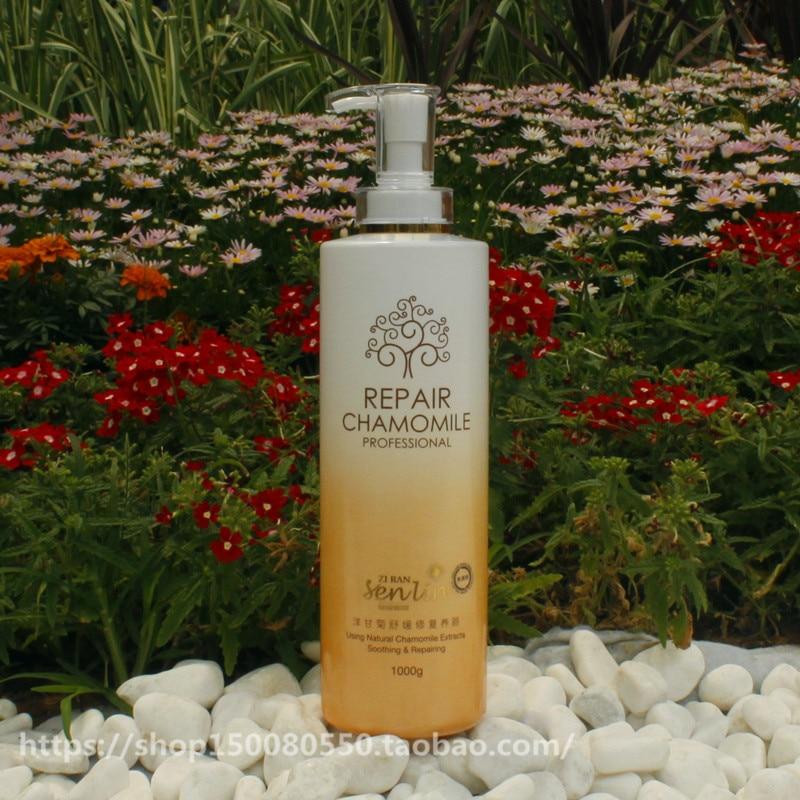 Remedial skin refreshing water by chamomile and moisturizing 1000ml remedial mathematics