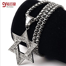 gold HIPHOP Necklace Jewish Hexagram Six Star Pendant Necklace Pendant Necklace pulsera for Men Jewerly Rhinestone Necklace 70cm