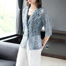 купить!  2019 лето новый пятиточечный рукав тонкий срез тонкий ажурный кружевной пиджак женский Лучший!