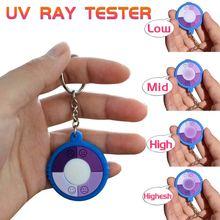 10 шт/лот хит продаж УФ тест интенсивность ультрафиолетового