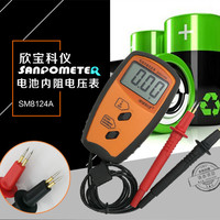 SM8124A Battery Resistance Voltmeter Internal Impedance Meter LCD Rechargeable Tester Micro power Smart