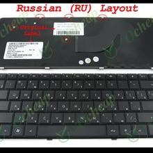 Оригинальные! Новая клавиатура для ноутбука для HP Compaq Presario CQ62 G62 CQ56 G56 ЧЕРНЫЙ Русский RU версия-v112346as1 589301-251