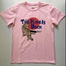 Vaikų apranga