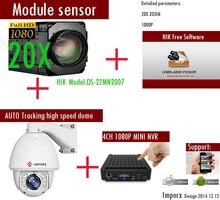 HIK IP Camera 20X  Zomm Full HD 1080P  high speed dome Auto Tracking PTZ IP Camera
