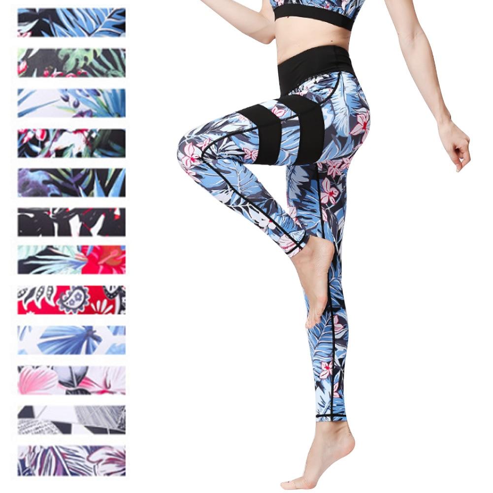 ①  Женские брюки для йоги 13 стилей с цветочным принтом Талия Тренировка Леггинсы Спортивная одежда Фит ★