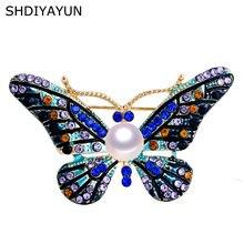 Женская Винтажная брошь бабочка shdiyayun с жемчугом из натурального