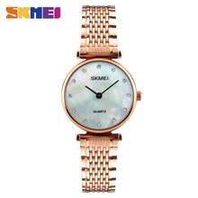 SKMEI Shell Dial Rhinestones Ladies Watches Women Fashion Brand Rose Gold Watch Full Stainless Steel Quartz Wristwatch 1223