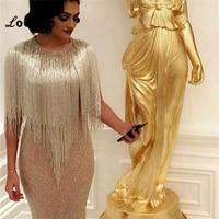Silver Beading Arabic Glitter Muslim Evening Dresses Vestido De Festa Longo 2018 Vintage Robe De Soiree Formal Dress