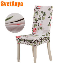 brief solid/floral style print chair cover spandex/polyester fabric stretch elastic multifunctional hotel wedding banquet(China)