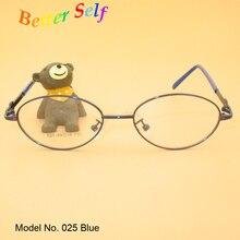 Полный обод очки детские очки овальные очки металлические оптические очки для девочек очки для мальчиков и девочек рамки беттер Селф F025