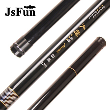 Wholesale prices JSFUN 8M 9M 10M 11M 12M Fishing rod Carbon telescopic Rod Ultralight Carp fishing Fly fishing with spare 1 tip FG539