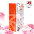 Potente 2n Segura Retire Scar Cream Quitar las Manchas Del Acné Eliminar Estrías Gravídica Pigmentación Corrector Anti-Envejecimiento Hidratante