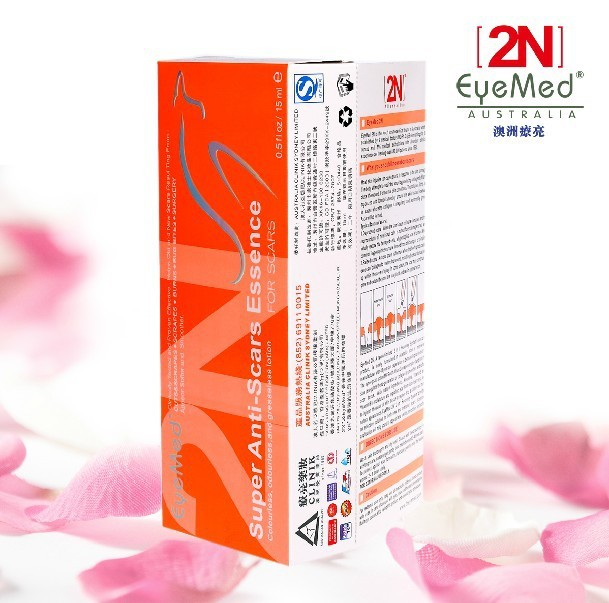 Powerful Safe 2n Remove Scar Cream Remove Acne Spots Remove Striae Gravidarum Pigmentation Corrector Anti-Aging Moisturizing