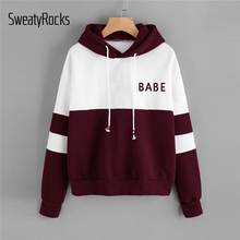 SweatyRocks Athleisure Color Block Drawstring Letter Hoodie Long Sleeve Pullover