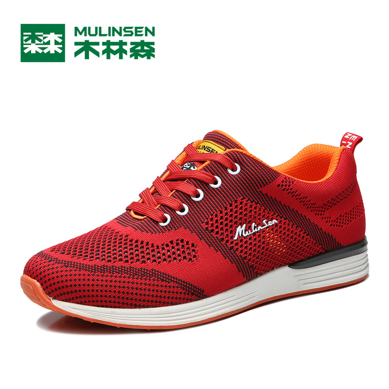 MULINSEN Men & Women Lover Breathe Shoes Sport summer breathe relax bullet trait hydro barefoot athletic Running Sneaker Q327251 mulinsen latest lifestyle 2017 autumn winter men