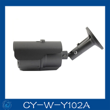 DIY cctv camera waterproof Metal Housing Cover.CY-W-Y102A