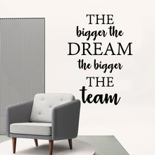 Large Big Dream Team Vinyl Waterproof Wall Decal Decor Living Room Bedroom Removable Murals naklejki na sciane