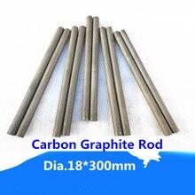 Dia.18* 300 мм графитовый стержень для меди, алюминия, золотого литья стержень