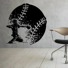Ink Baseball Wall Vinyl Decal Sports Stickers Art Design Murals Interior Home Decor Boys Room C430
