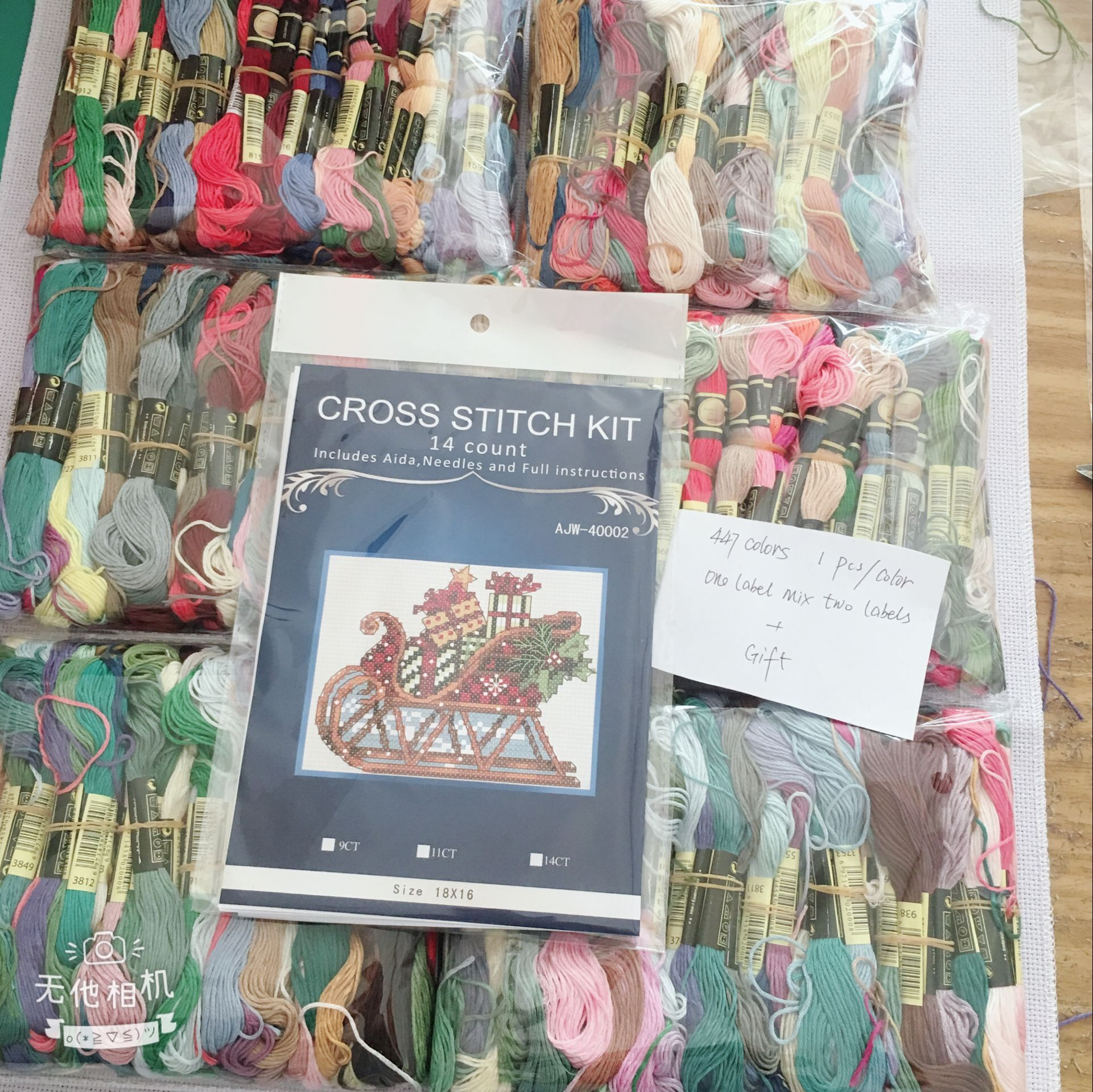 mix one two labels together 28 99usd 447colors Cross Stitch Floss Yarn Thread Similar DMC 1