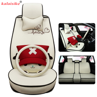 Kalaisike Cute Cartoon Flax Universal Car Seat Covers Fit Most Styling Four Seasons Auto Seat Covers