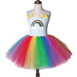 Children Girls Rainbow Tutu Dress Tulle Princess Party Dress Girls Clothes Fancy Dresses Kids Halloween Christmas Costume 2-12Y