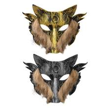 Plastic Werewolf Game Mask Scary Hairy Wolf Man Face Cover Halloween Decor Party Mask Home Festive Holiday Supplies(China)