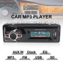1 Din 12V Autoradio Car Radio MP3 Player Vehicle Stereo Audio In-Dash Aux Input Receiver Support TF/USB/SD Remote Control