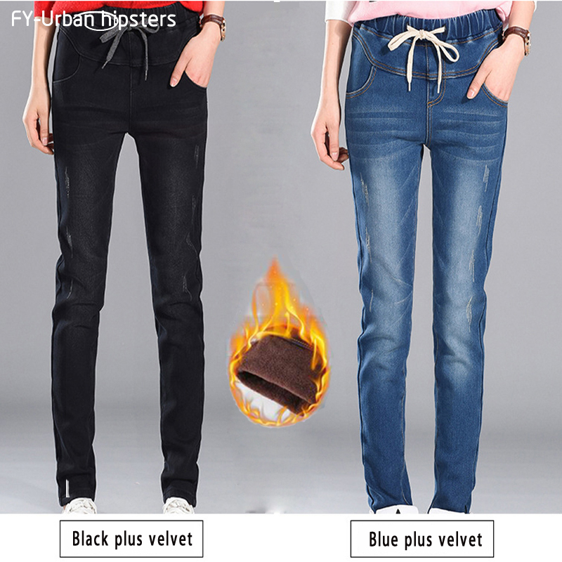 Winter Weibliche Jeans Hohe Taille Denim Hosen Warme Hosen Dünne Dick Stretch Fleece Bleistift plus größe Lose spitze up Jeans frauen