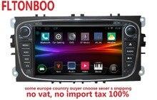 7-дюймовый Android 8,0 для ford focus 2, mondeo, автомобиль DVD, радио, gps-навигация, 3g, BT, Wi-Fi, 1 ГБ, quad core, Поддержка БД, dvr, русский, английский