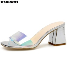 TINGHON Summer Chunky Heels Slipper Woman Silver PVC Slides Fashion Slip On Shoe Hollow Mules High Heel 7.5CM Shoes