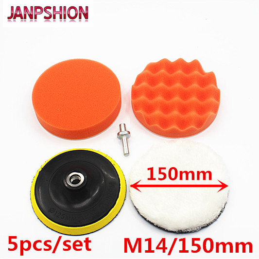 JANPSHION 5pc M14 / 150mm 6'' Sponge Polishing Waxing Buffing Pads Kit Compound Auto Car+Drill 9pcs polishing kit dome goblet cylinder mop buffing wheel compound f metal polish 38mm 50mm 60mm