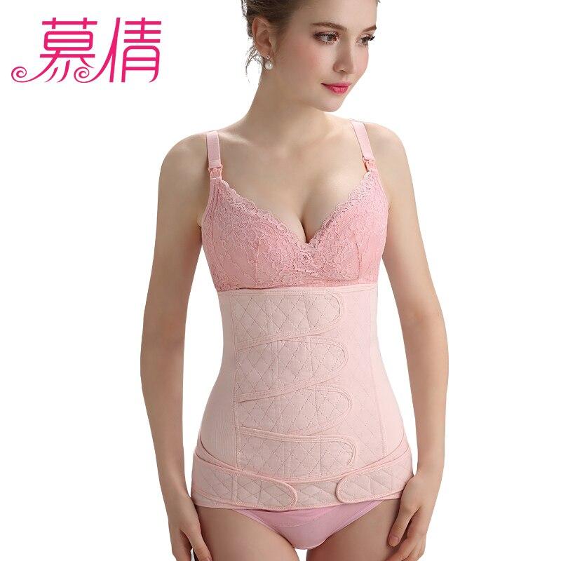 Muqian 2Pieces/Set Postnatal bandage maternity clothes ...