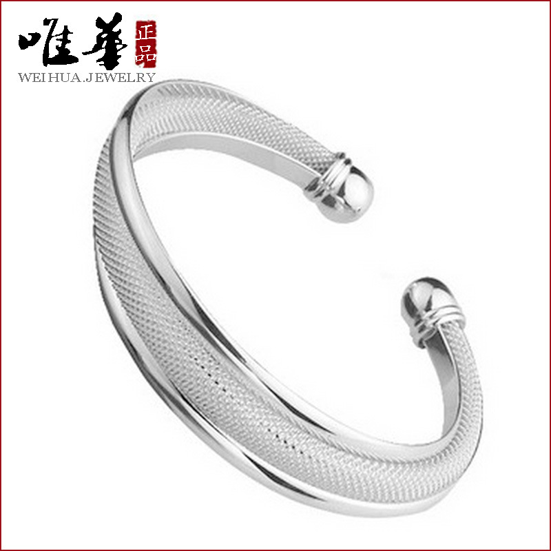 The only Chinese jewelry manufacturer Han Guoyin jewelry Double Wire Mesh plated fashion bracelet foreign trade wholesale female