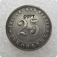 Colección de monedas conmemorativas de Rusia 1916, 25 KOPEKS, monedas réplica, medallas, colección de monedas