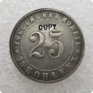 1916 Россия, 25 копий монет, памятные монеты-копия монет, медаль коллекционные монеты