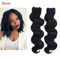 Ombre Brazilian Virgin Hair Body Wave 6Bundles/lot 300g 50g/Bundle Short Size 8Inch Human Hair Extension 100% Human Hair Weaving