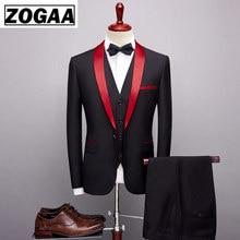 ZOGAA бренд мужской костюм свадебные костюмы для Мужская шаль воротник 3 шт Slim Fit бордовый костюм мужской s Королевский синий смокинг куртка