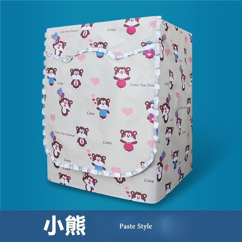Dikke Bear Lace-stijl Waterdichte wasmachine Cover Sunscreen - Huishouden
