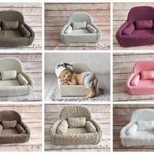 Фон для фотосъемки новорожденных, детский диван, мини-позирование, детские сиденья для новорожденных, полнолуние, реквизит для фотосессии, мягкий детский стул, унисекс, позирующий диван, корзины