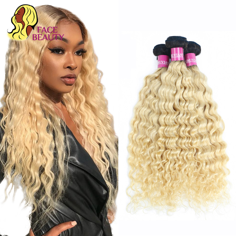 FaceBeauty Honey Blonde Ombre Bundles 1/3/4 Pcs Lot 12  28 Inch Brazilian Remy Human Hair Weave 1B 613 Blonde Curly Hair Bundles-in Hair Weaves from Hair Extensions & Wigs