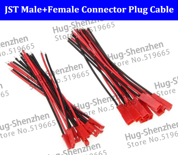<font><b>JST</b></font> <font><b>2</b></font>-<font><b>Pin</b></font> 2pin 22AWG 100m Plug <font><b>Cable</b></font> Male/Female Connector For RC BEC Battery Helicopter DIY FPV Drone Quadcopter-100pair image
